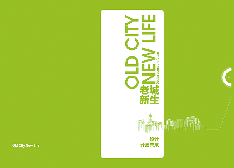 Old city new life(Open the future)
